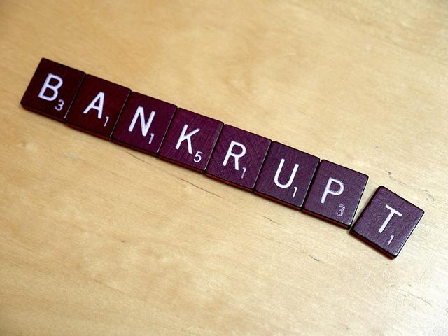 Как подать заявление о включении в реестр кредиторов